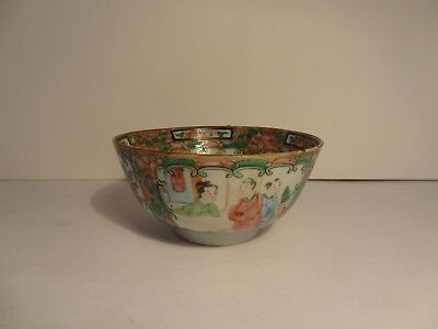 Antique Chinese Rose Medallion Small Bowl 1850-1890  Excellent Condition