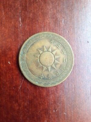 Chinese Public 25th year GENUINE Copper Old Chinese Coin