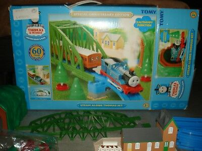 thomas & Friends Special Anniversary Edition Dampf Funktion Lok Steam Along Set
