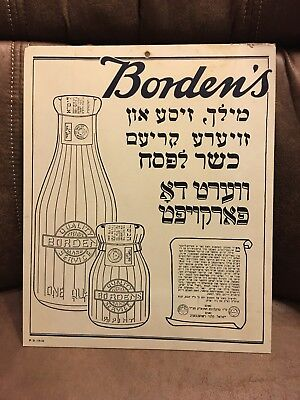 ORIGINAL 1930-40's Borden's FOREIGN in store sign