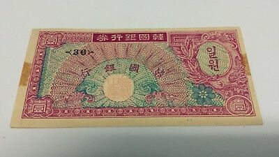 South Korea 1953 1 Won xf