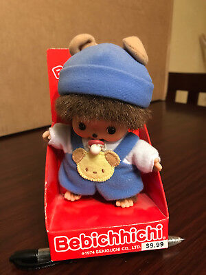 Bebichhichi 236000 15 cm Rompers Collectable-New in Packaging