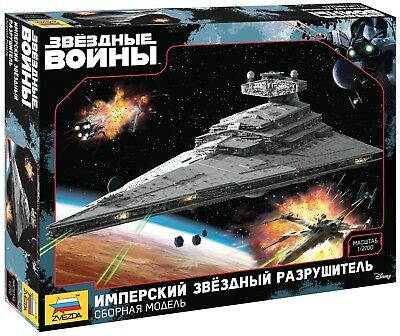 ZVEZDA 9057 - STAR WARS Imperial Star Destroyer - 60cm/ Modellbausatz OVP 1:2700