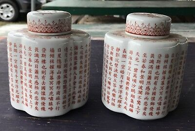Pair Of chinese Caligraphy Ginger Or Tea Storage Jars