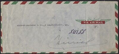 Iraq 1954 , Early Cover To Zurich W/ Nice Franking Vf/used.#l276