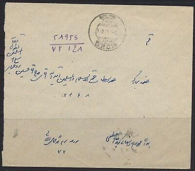 Hamadan , Scarce Early Cover  W/ Nice Franking Vf/used.#l280