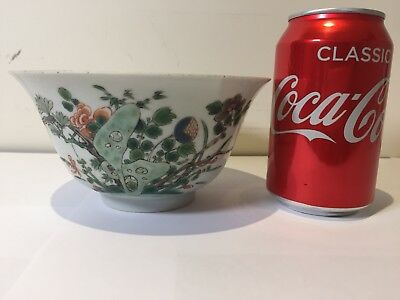antique chinese famille verte Bowl