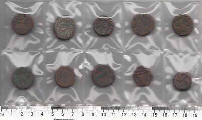 Middle Eastern copper coins.