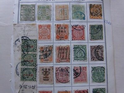 China Collection Of Early Stamps On Old Album Page.