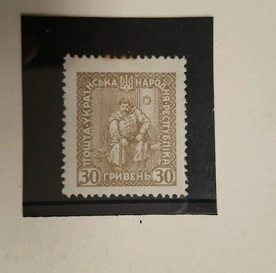 stamp - ukraine 1920 early issue fine mint hinged - 30 k -  lot 704