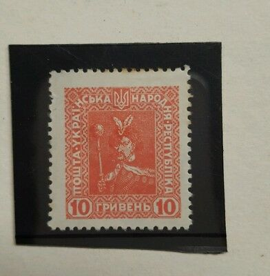 stamp - ukraine 1920 early issue fine mint hinged - 10 k -  lot 706