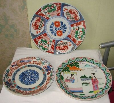 3 Old Oriental Plates Chinese/japanese