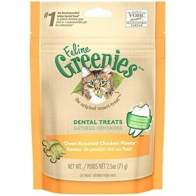 New Greenies Feline Dental Treats Oven Roasted Chicken Flavour 71g