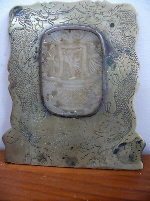 Antique Chinese Carved Jade Etched Brass Panel Dragons Urn Early Artist Craft