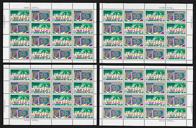 Canada Stamps — Set of 4 Full Panes of 16 — O Canada Centenary #857@858 — MNH