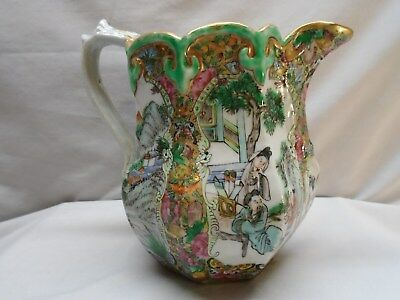 19th c Chinese Export Famille Rose Medallion Scenic Pitcher