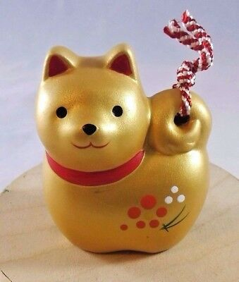 Nib Japanese New Year Of The Dog Inu 2018 Lucky Golden Dog Bell Figurine #84