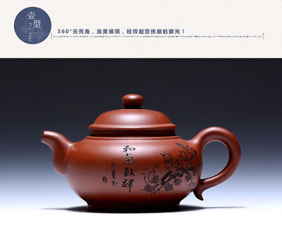 Pure Yixing Dark-Red Enameled Pottery Teapot Upper Grade  Zs20105