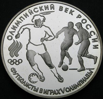 RUSSIA 3 Roubles 1993 Proof - Silver - Olympic Century of Russia - 924 ¤