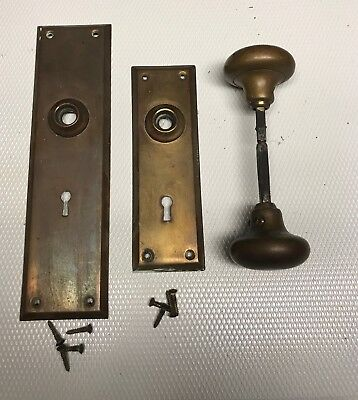 2 Vintage Antique Brass Door Knob with Back Plates Shabby Reclaimed (Exterior)