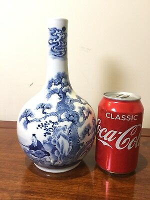 Antique Chinese Blue And Whit Bottle Vase