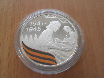 RUSSIA 3 Rubles 2010 65 years Victory silver Proof