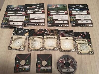 Russian X-Wing Full Pack X-Wing Miniatures Star Wars Expansion Pack