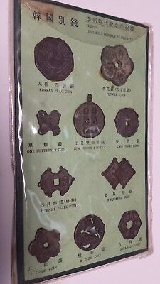 Korea Nm Emory Coins Of Yi Dynasty