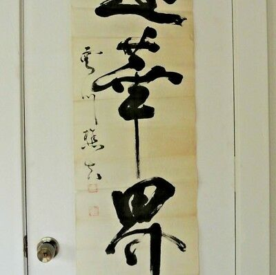 1old Antique Chinese Character Original Calligraphy Hand Scroll Writing Painting
