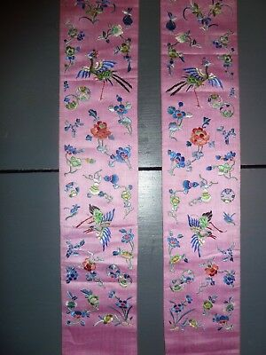 Wonderful pair of antique Chinese silk embroideries with superb colours