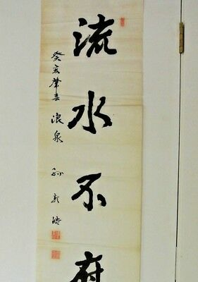 3old Antique Chinese Character Original Calligraphy Hand Scroll Writing Painting
