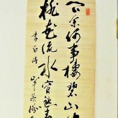 4old Antique Chinese Character Original Calligraphy Hand Scroll Writing Painting