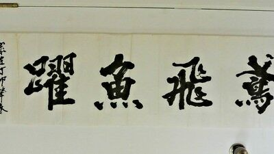 5old Antique Chinese Character Original Calligraphy Hand Scroll Writing Painting