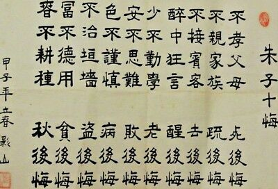 9old Antique Chinese Character Original Calligraphy Hand Scroll Writing Painting
