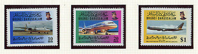 Brunei 1994 20th anniversary of Brunei Royal Airlines complete set MNH **