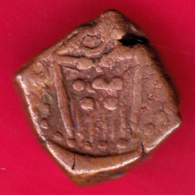 French India - Catch - Rare Coin #jj122