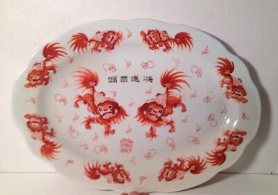 Chinese Porcelain Red Foo Dog Platter with Markings