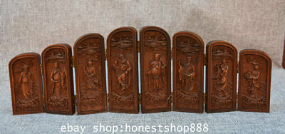 "16.4"" Long Old China Boxwood Wood Carving 8 Immortal Gods Folding Screen Set"