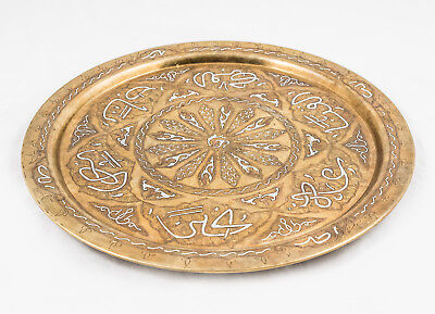 Ottoman Islamic Antique Damascus Brass Tray with Copper and Silver Inlay,19th C