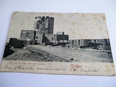 Rhodes anciens canons des chevaliers - Old Greece - Turkey Postmarked Postcard