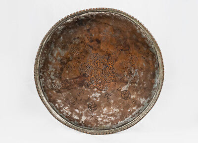Impressive Islamic Ottoman Large Tinned Copper Tray Charger - Incised Year 1876