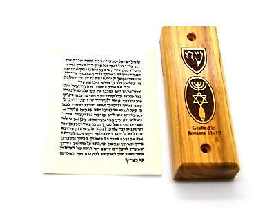 Mezuzah Messianic Seal Grafted In Israel Olive Wood non kosher scroll - NEW 3""