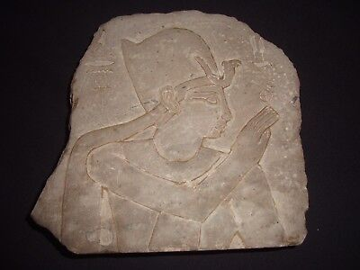 Rare Antique Ancient Egyptian Craved Ramses Wall Fragment Relief 1279–1213 BC