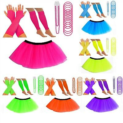 NEON TUTU SKIRTS 80s SET FANCY DRESS LEG WARMERS GLOVES BEADS GUMMY HEN PARTY