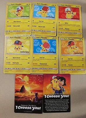 Pokemon card Pikachu The Movie Ash's Pikachu I choose you TCG Card Used