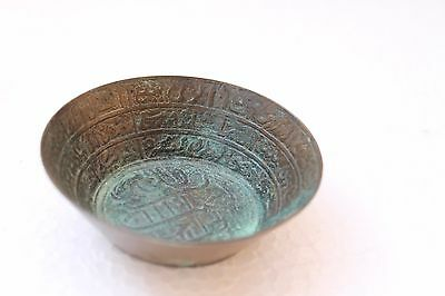 Vintage Old Brass Hand Carved Islamic Urdu Arabic Holy Plate Rich Patina NH3192