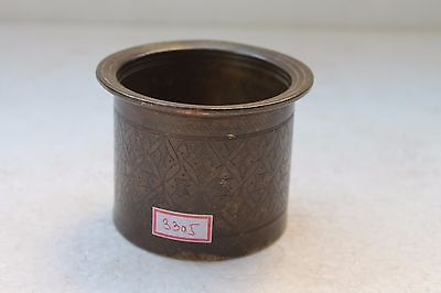 Antique Hand Engraved Brass Primitive Hindu Holy Water Panchpatra Pot NH3305