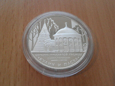RUSSIA 3 Rubles 2010 Holy Trinity Church silver proof