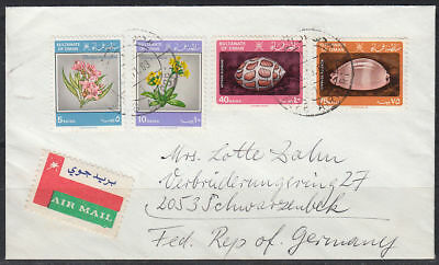1983 Oman Cover SEEB AIRPORT to Germany [ck074]