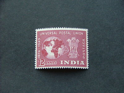 India 1949 UPU 12a brown-purple SG328 UM/MNH